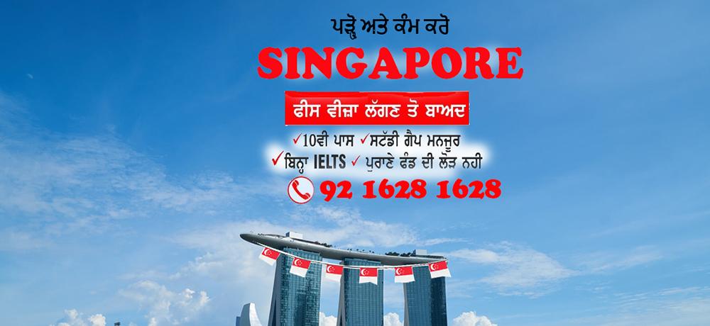 Singapore Study Visa